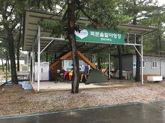 Camping Yangyang