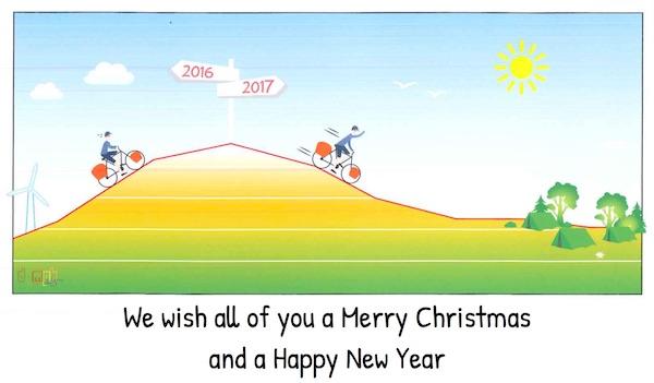 kerst nieuwjaarskaart2016en